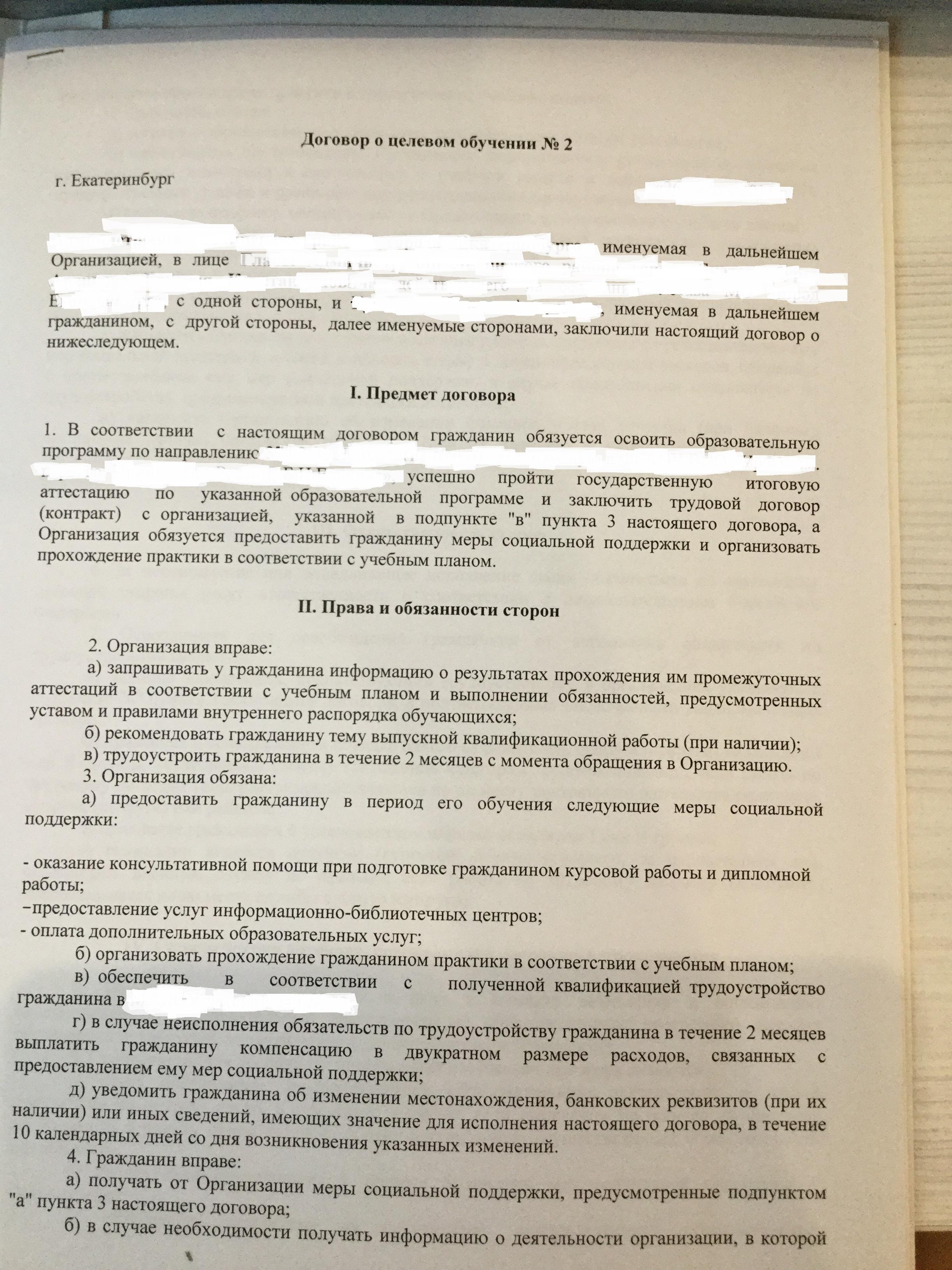 Право граждан на информацию курсовая работа 6263