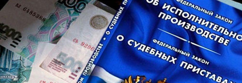 Могут ли судебные приставы арестовать банковский счет фнс взыскание задолженности